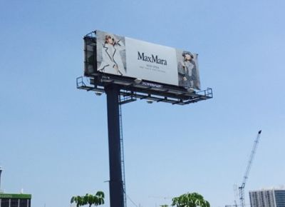 MaxMara-395-Billboard