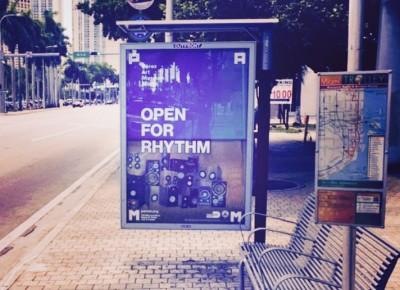 Pamm-street-ad